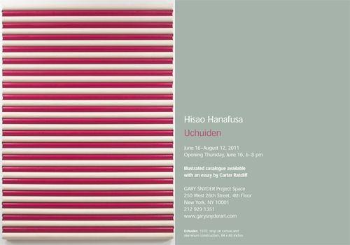 Hisao_Hanafusa_art