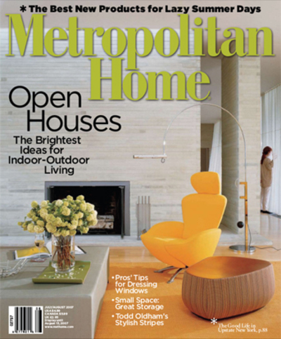 0707_methome_cover